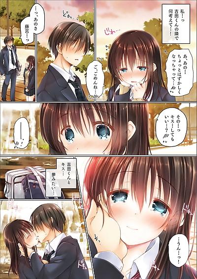 Netorare Gakuen Seikatsu