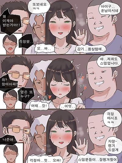laliberte GUEST Korean -..