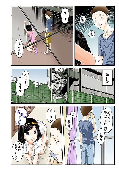 Perohame Saiminjutsu!..