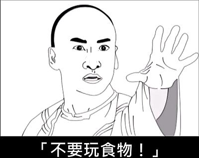 Ramen-ya de ShokuSe..