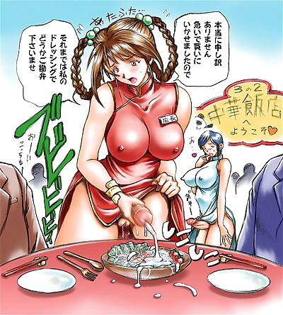 Anime dickgirls having anal..