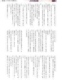 Tony Tạp chí 05 - phần 2