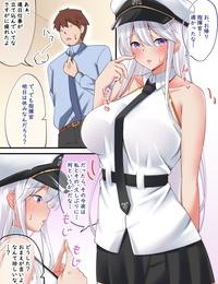 November. nanohana Enterprise to Dosukebe Icha Love Sex Azur Lane
