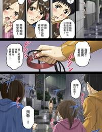 ACTIVA SMAC Roshutsu Otome Voice comic 2 Kounai Zenra wa Shuujin Kanshi ~Hibino Miki~ Kanketsu Chinese..